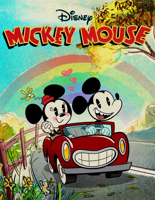 Runaway Railway Disney's Hollywood Studios