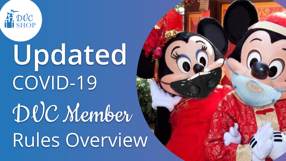 6-1-20 Updated COVID DVC Member Rules