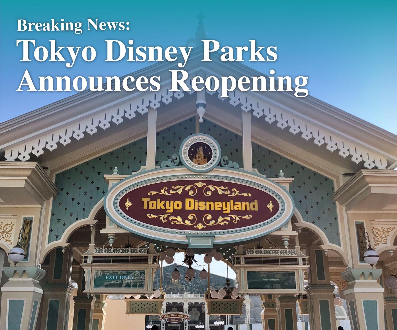 tokyo disney announces reopening date