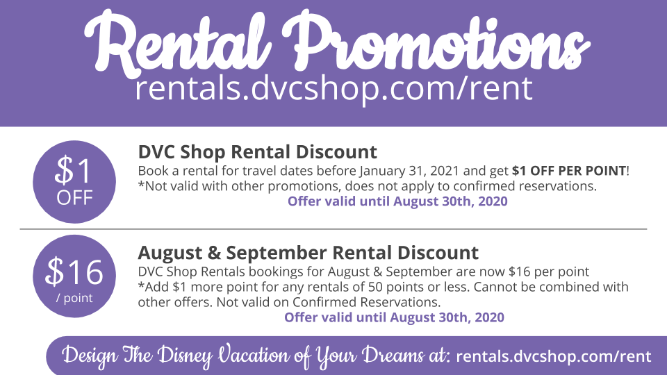 DVC Shop Rental Promotions