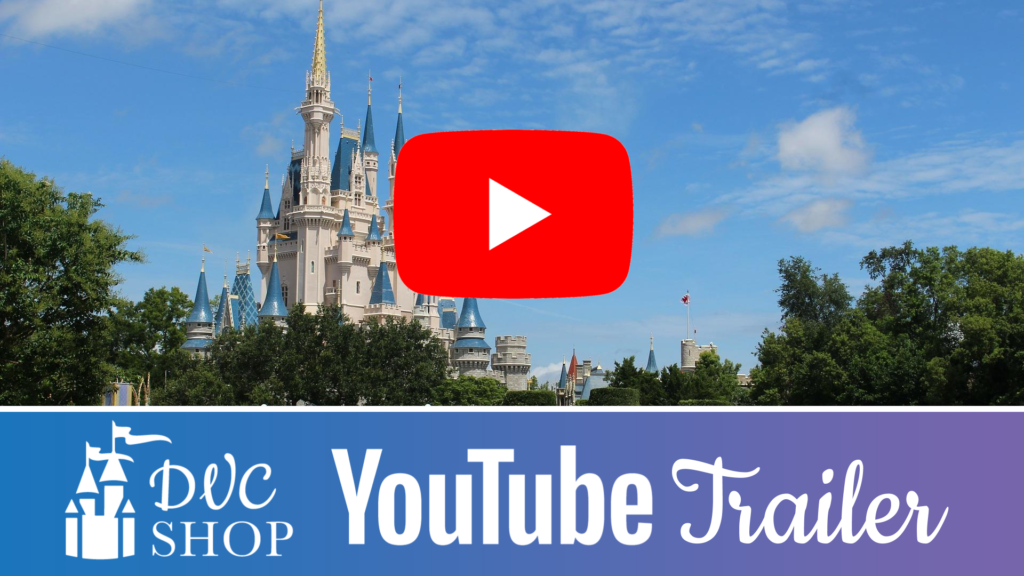 DVC Shop YouTube Trailer Thumbnail