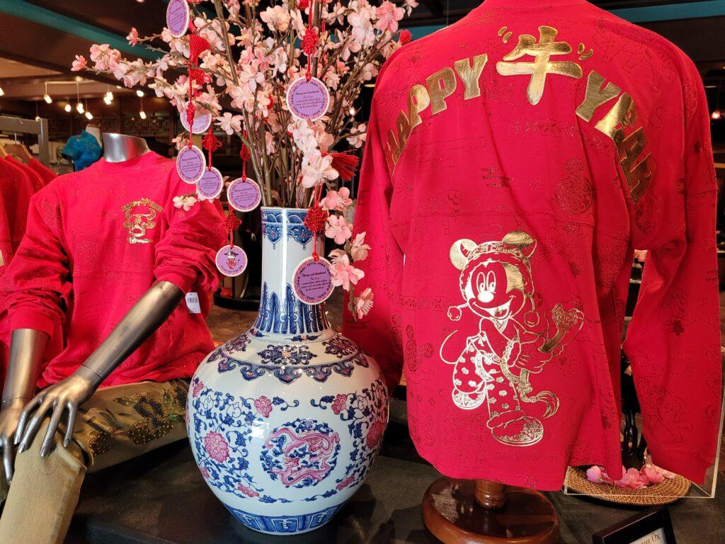 Chinese New Year 2021 Disney Merchandise