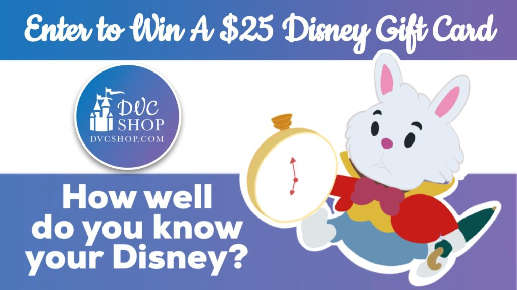 Disney Trivia Daily Giveaway