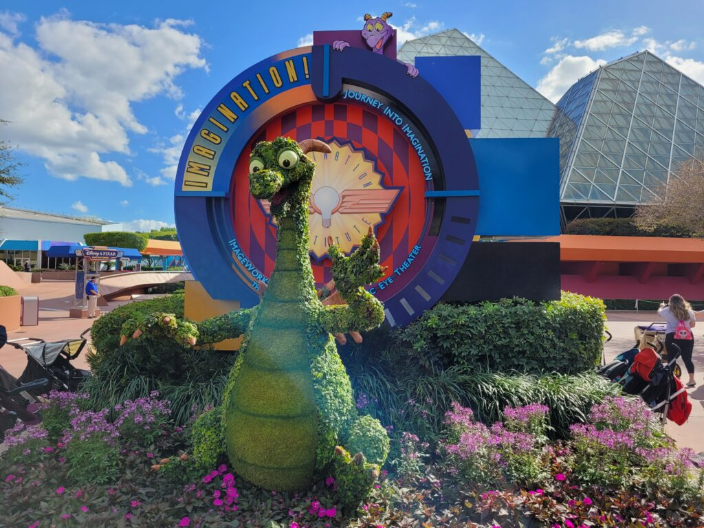Figment Topiary