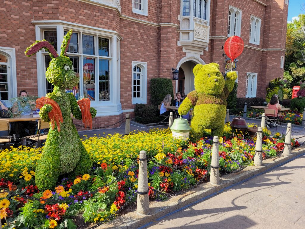 Winnie The Pooh And Friends Topiary