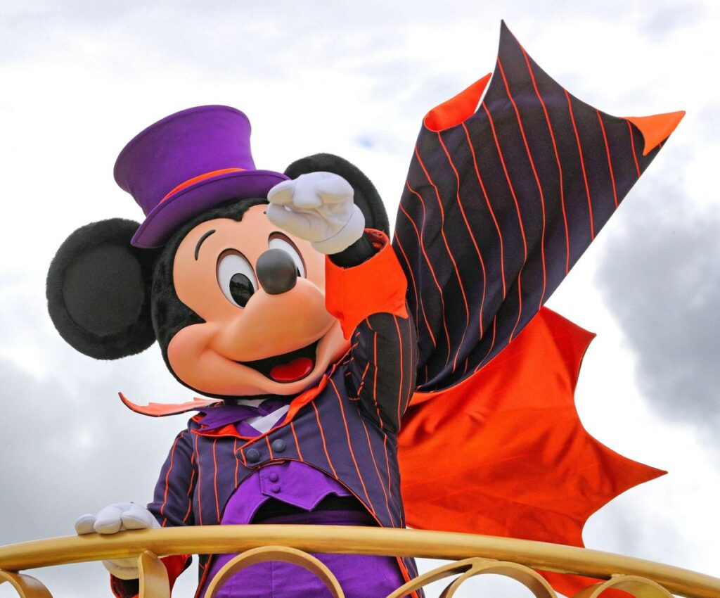 Disney After Hours Event Boo Bash at Magic Kingdom