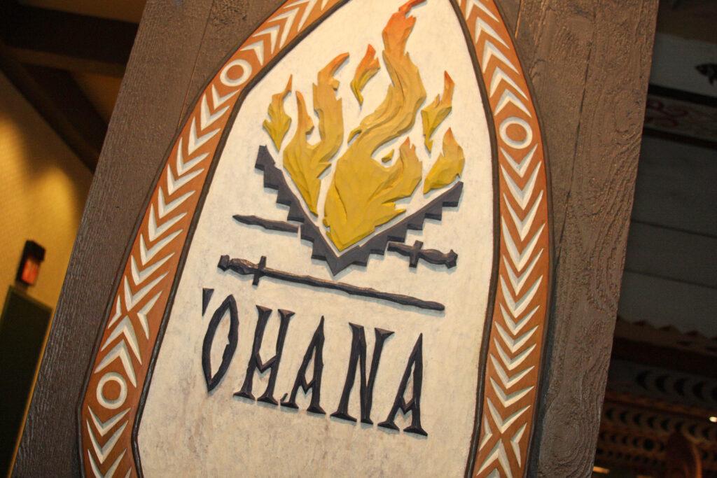 The 'Ohana Sign at Disney's Polynesian Resort