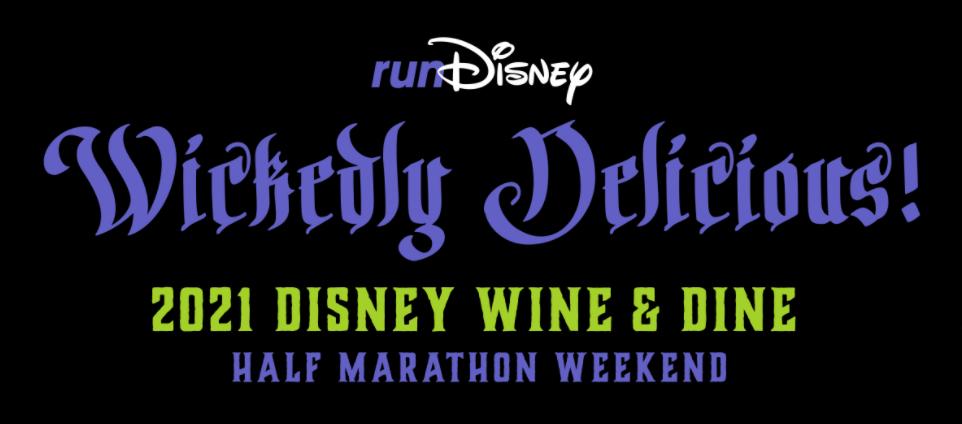 Wine & Dine Half Marathon Weekend